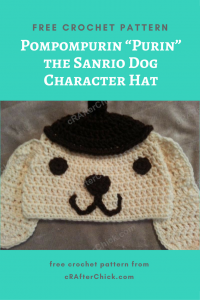 "Pompompurin ""Purin"" the Sanrio Dog Character Hat Free Crochet Pattern"
