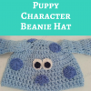 Blue's Clues Puppy Character Beanie Hat Free Crochet Pattern